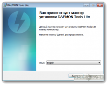daemon tools lite free download for windows xp full version