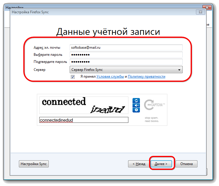Менеджер паролей для windows 7