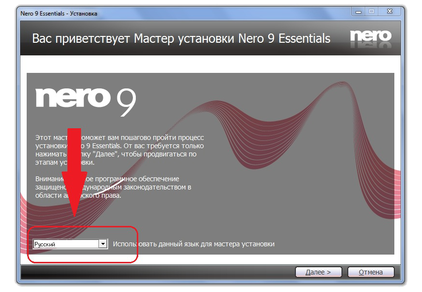Nero 9-9.4.26.0)Full -Windows 7 Compatible+Keygenerator crack.