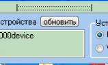 Installapk Скачать Бесплатно Для Windows 7 - фото 5