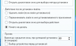 Installapk Скачать Бесплатно Для Windows 7 - фото 9