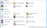 Spybot Search Destroy официальный сайт на русском - фото 8