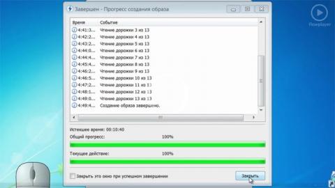 Как создать образ диска в Daemon Tools Lite