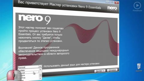 Как Установить Nero - фото 3