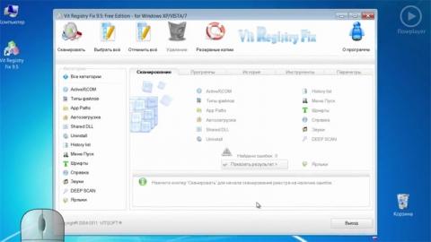 Обзор утилиты Vit Registry Fix