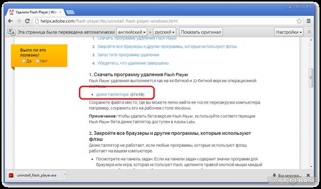 Почему браузер автоматически запускается