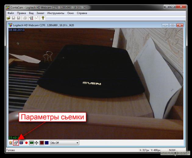 ContaCam - программа для видеонаблюдения. Скачать. Руководство по работе с ПО
