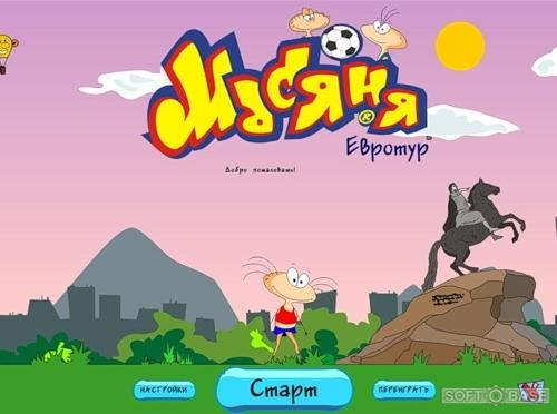 Масяня онлайн игра евротур