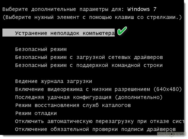 [Изображение: recover-windows-7-computer.png]
