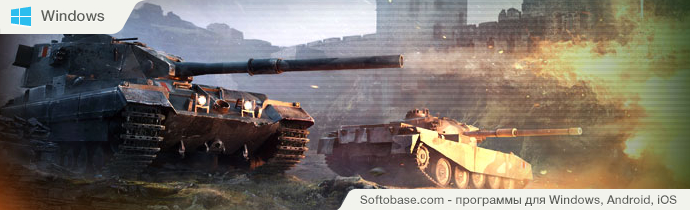 Geforce 760 world of tanks