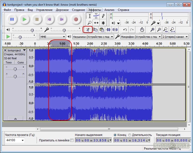 Сборник схем отечественной аудио аппаратуры