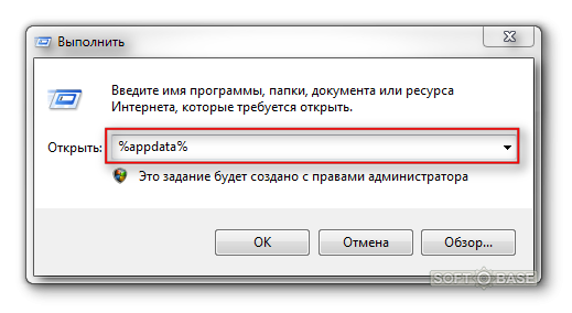 Не Включается Скайп На Windows 7 - фото 8