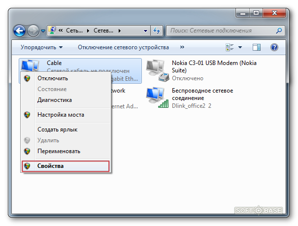 how to fix driver_irql_not_less_or_equal tcpip.sys windows 7