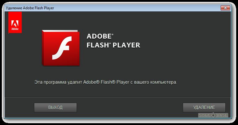 Почему не работает adobe flash player