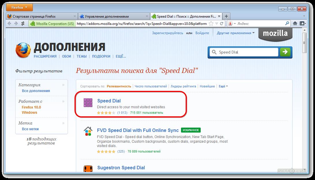 Как firefox сделать по русски