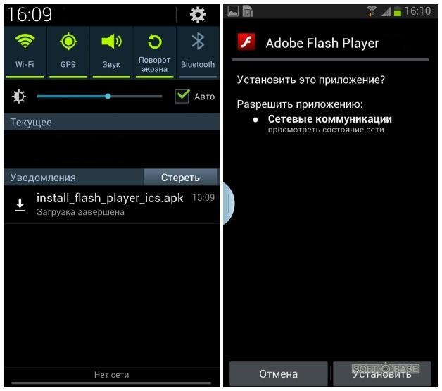 Какая Последняя Версия Флеш Плеера Для Андроид