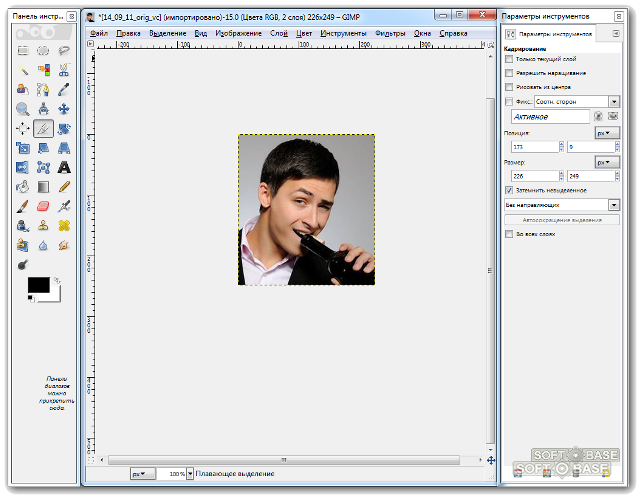 как обрезать фото в Gimp - фото 2