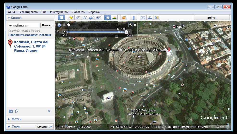 Google planet earth online - фото 11