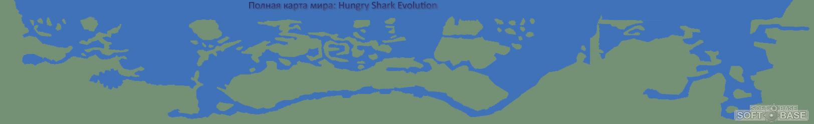 игра hungry shark как пройти краба