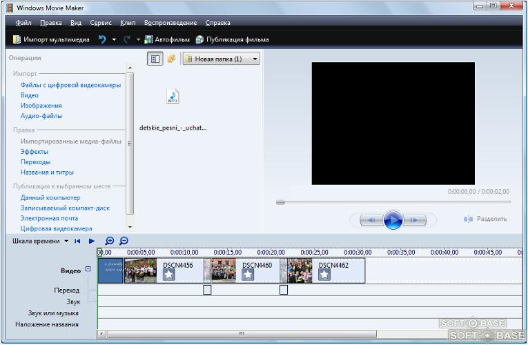 Компьютер для обрезки видео на приложение