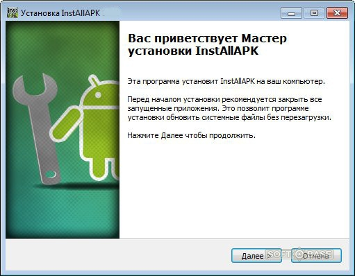 скачать программу андроид на компьютер Windows 7 бесплатно - фото 7