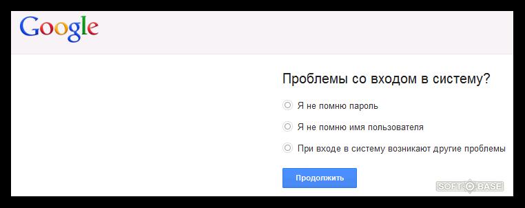 как узнать пароль от аккаунта