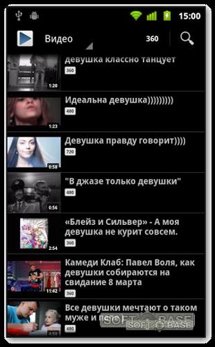 видео в контакте с телефона - фото 11