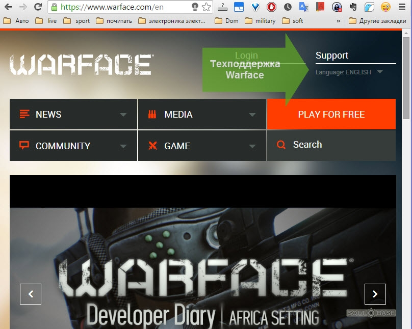 Warface аккаунты логины пароли