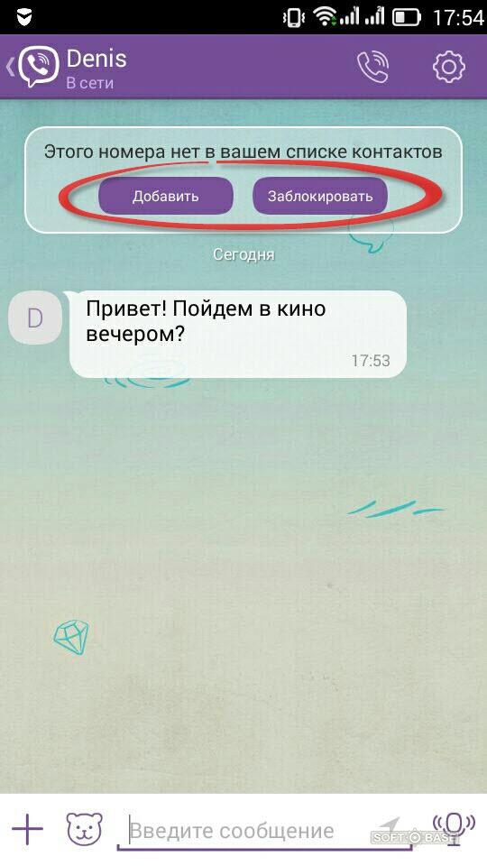Контакт ру блакирует порно видео