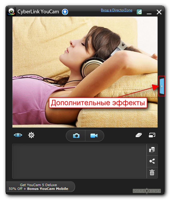 прога для веб камеры