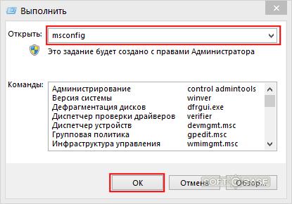 Как отключить защитник Windows | Remontka pro