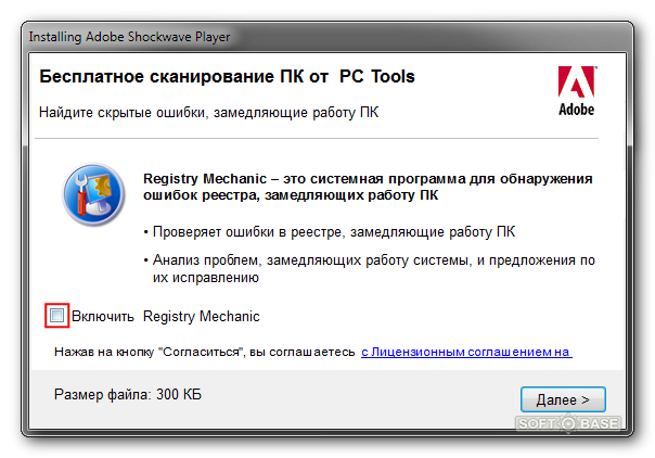 Free Download Of Adobe Shockwave Player For Windows Xp