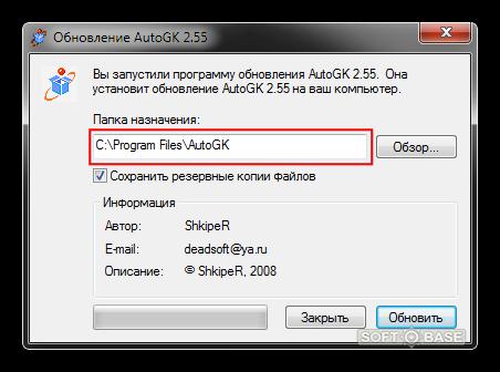 Fl studio 10 на русском языке полная версия