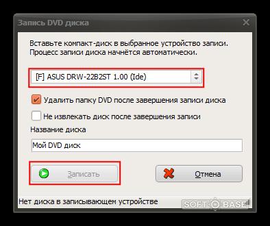 Как сделать свой dvd диск фото 289