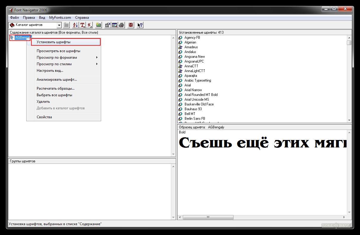 инструкция по использованию программы корел драйв