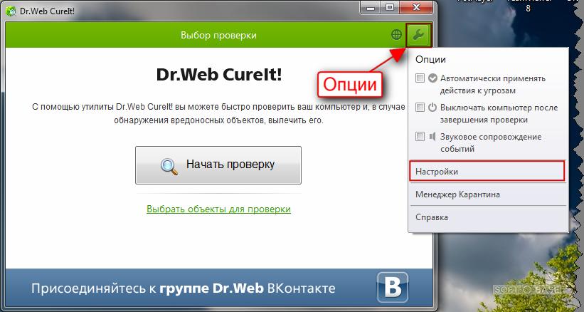 Порно онлайн web cureit