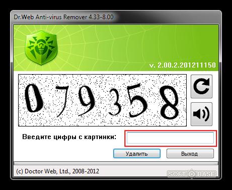 Dr web коды для порно