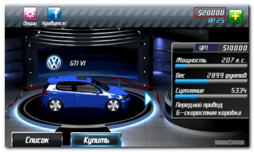 Drag Racing Android Секреты ... - dogelv.weebly.com