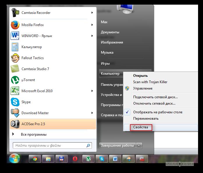 Драйверы код 28 скачать бесплатно windows xp