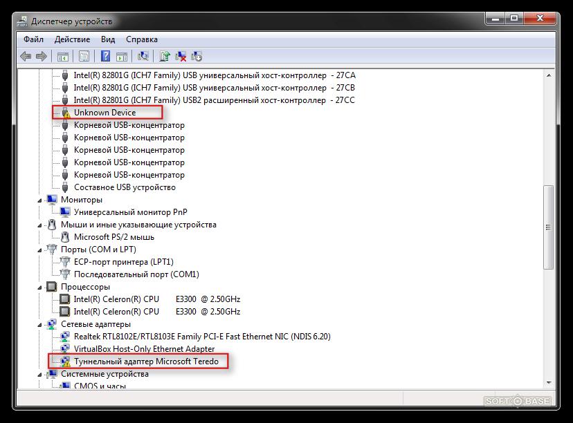 Microsoft ACPI-совместимая Система драйвер Windows 7