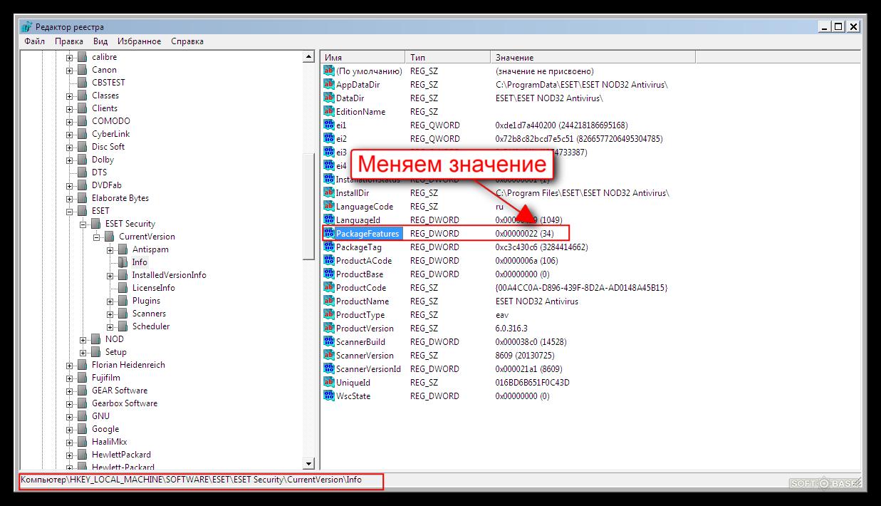 Новые сервера обновлений res звуки для серверов css