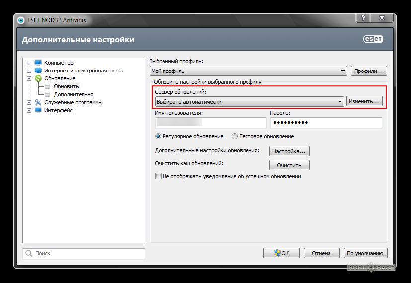 Офлайн базы обновлений ESET NOD32