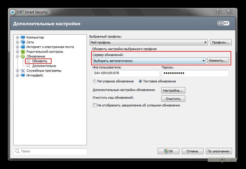 сервер обновлений eset smart security 5,
