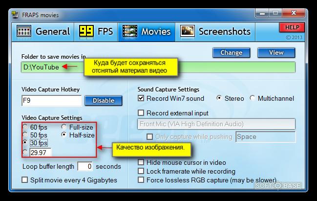как записывать видео в инстаграмм