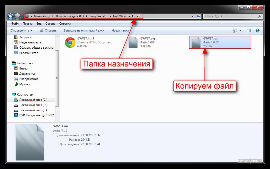 Как сделать программу на русском языке фото 907