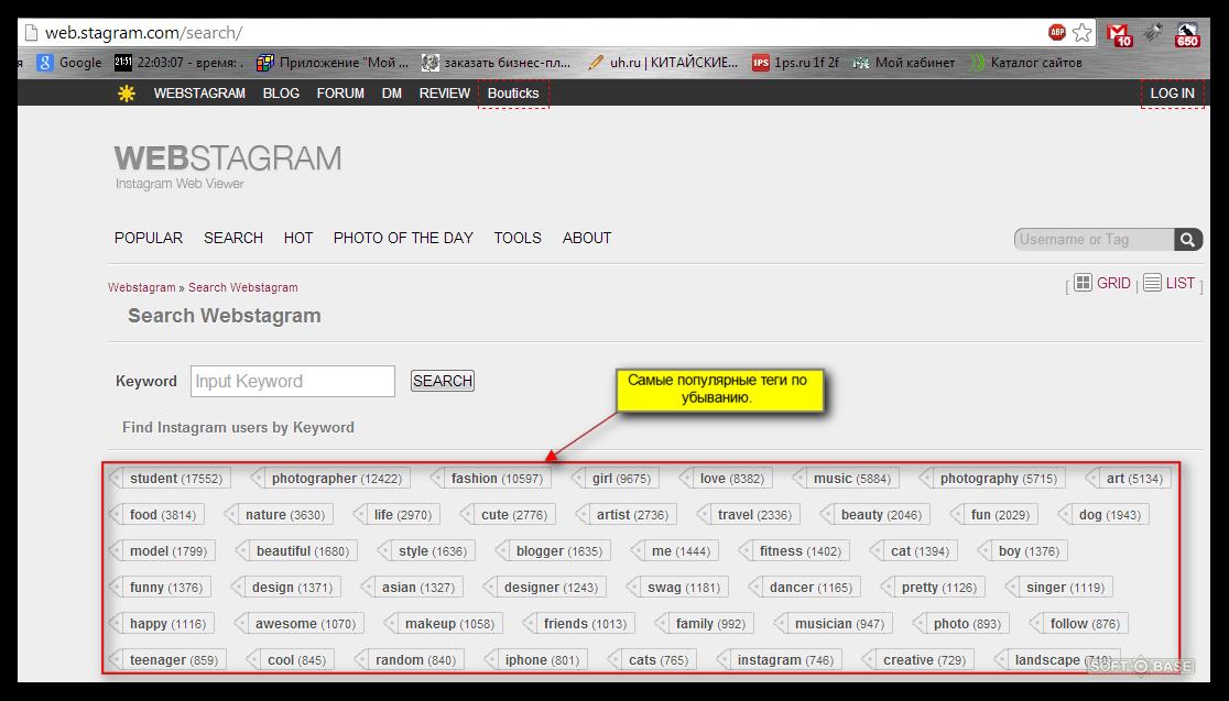 сервер просмотра инстаграм