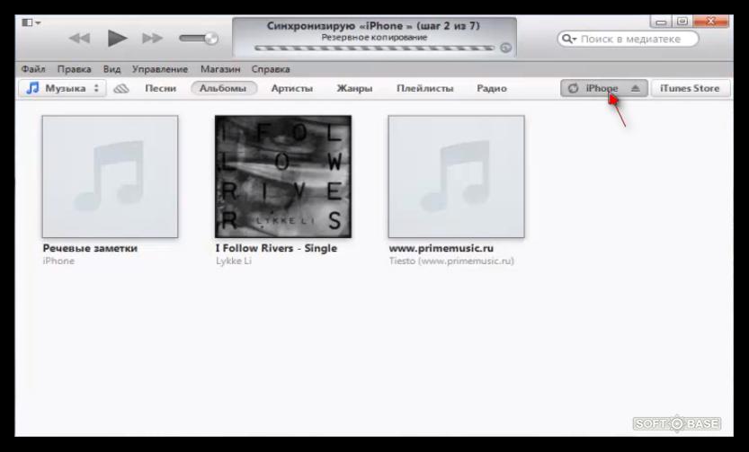 программа для скачивания музыки на айфон 5 - фото 4