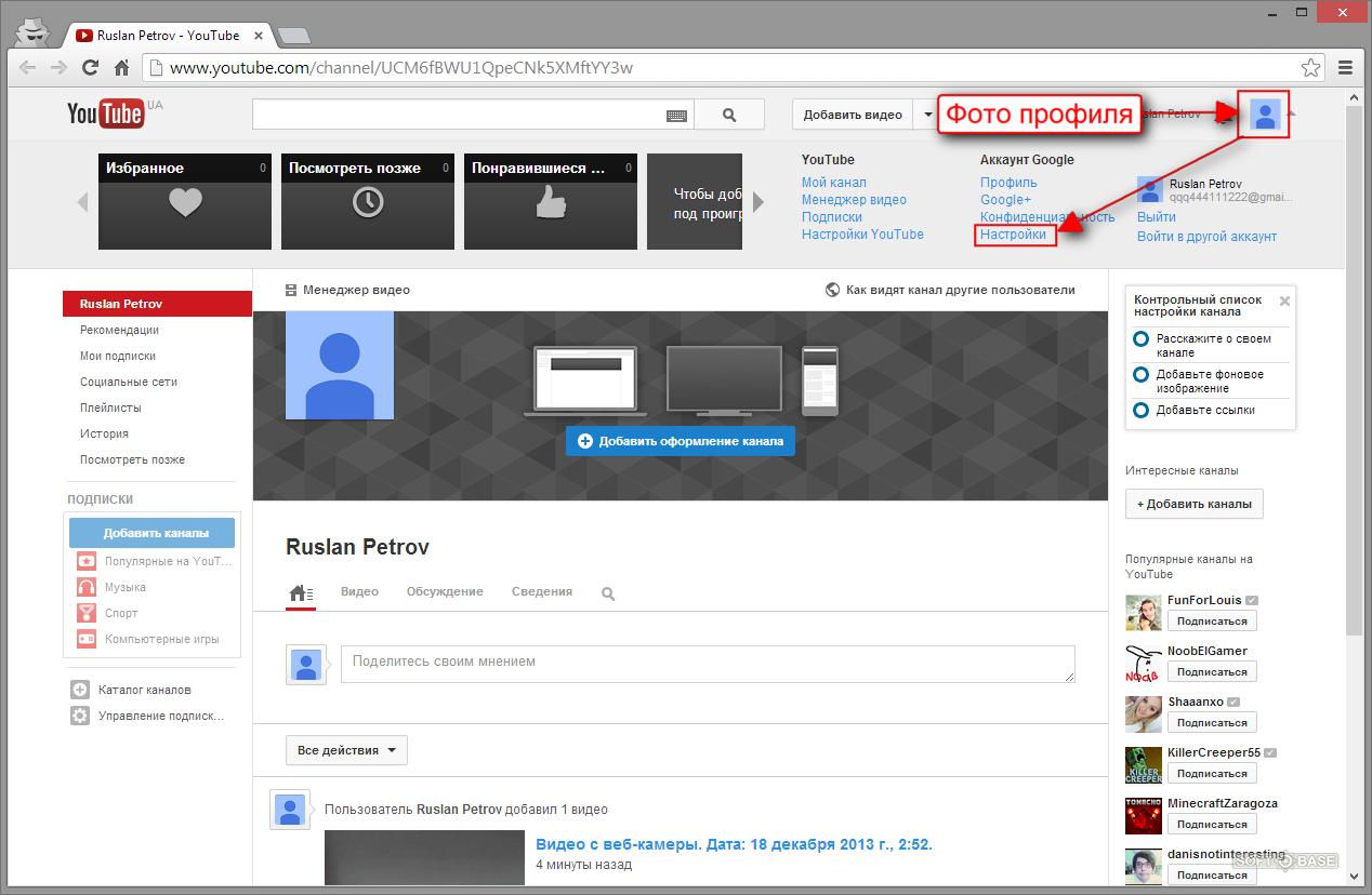 Как увеличить просмотров видео в youtube