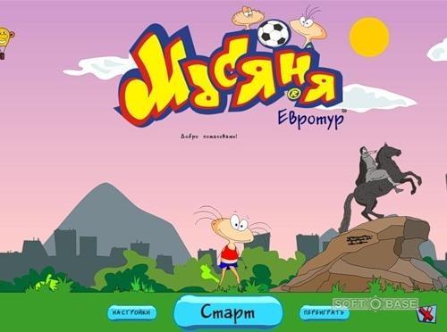 игра масяня скачать бесплатно полную версию на компьютер бесплатно торрент - фото 6