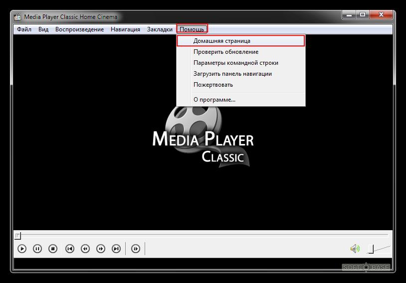 WatFile.com Download Free сайт плеера Media Player Classic Home Cinema